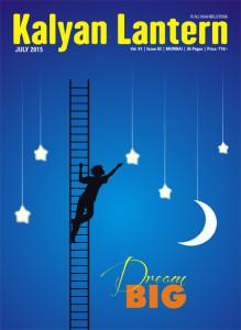 Lantern---July-15-a-1