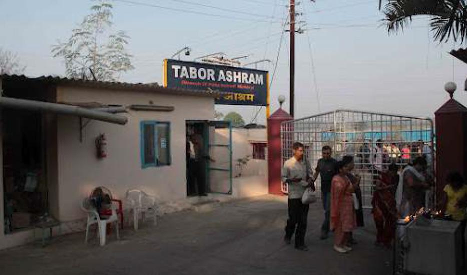 Tabore Ashram
