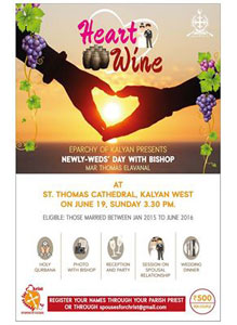 Heart & Wine